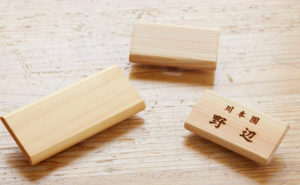木製名札②