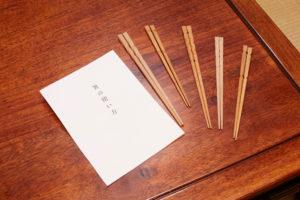 箸づくり教室