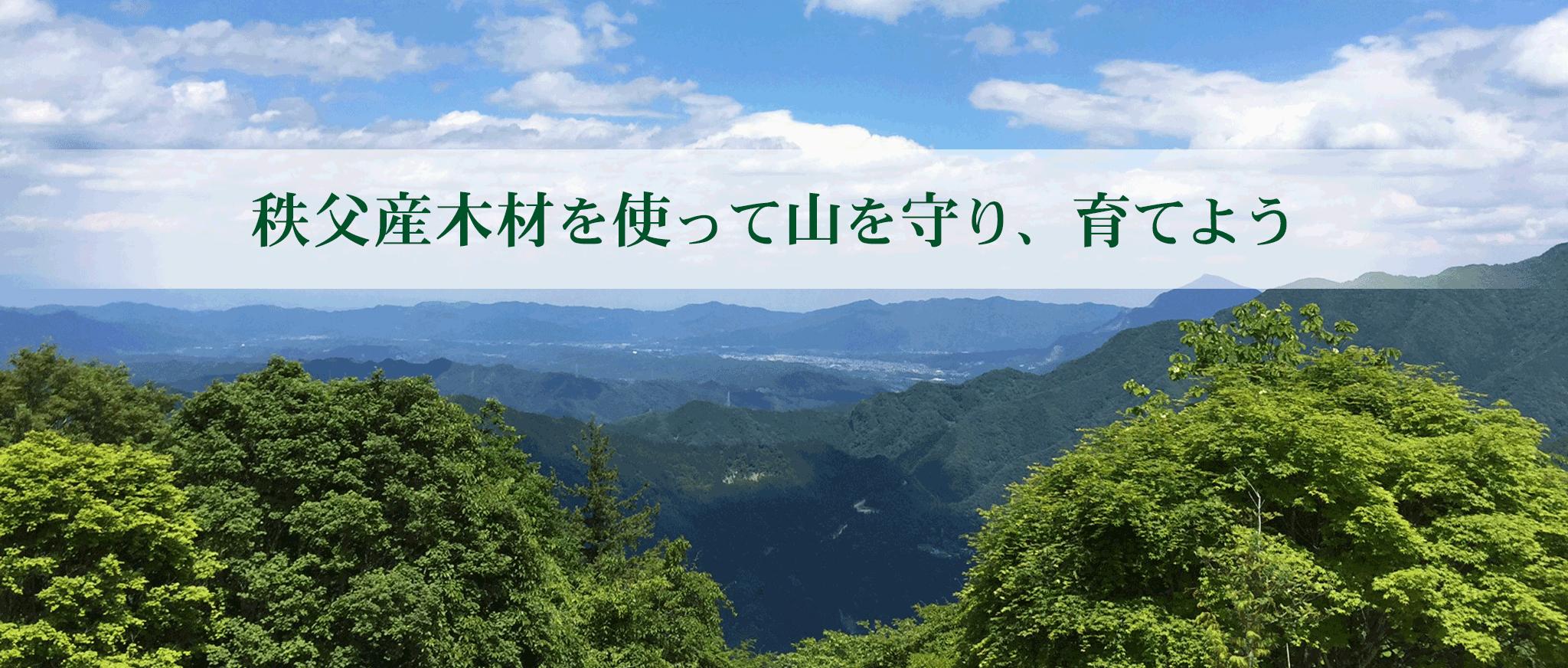 森のおくりもの:メインイメージ